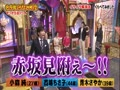 今夜くらべてみました 青木さやか、小森純、高嶋ちさ 動画~2013年1月8日
