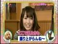 女の子宣言!アゲぽよTV 動画~2013年1月10日